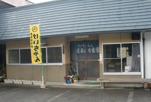 20111023-14.JPG