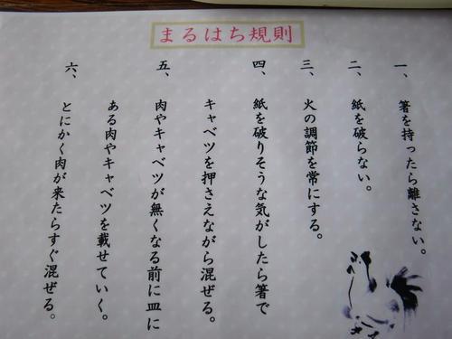 20111023-16.JPG