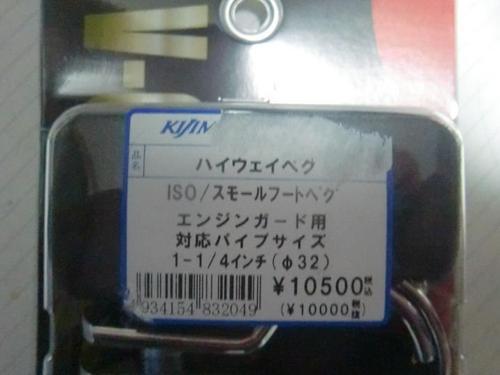 20111109-2.JPG