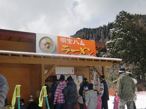 20120218-31.JPG