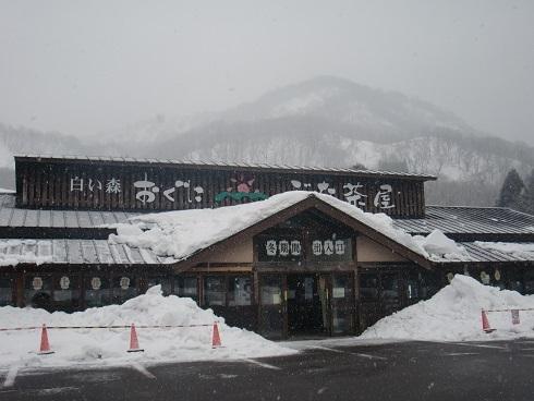 20140225-1.JPG