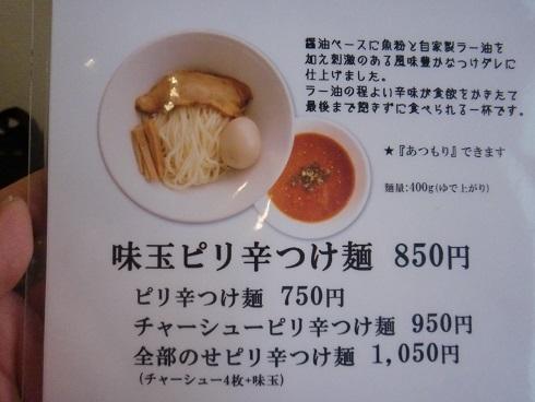 20140503-20.JPG