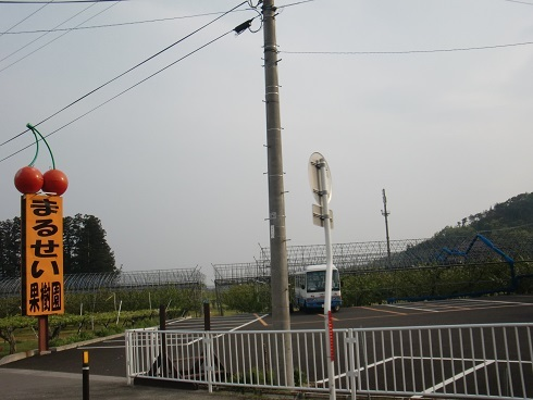 20140503-26.JPG