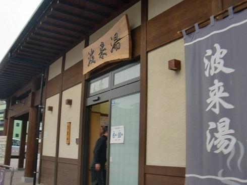 20140503-30.JPG