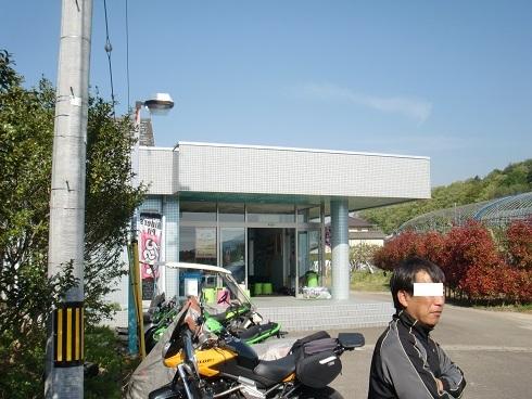 20140504-2.JPG