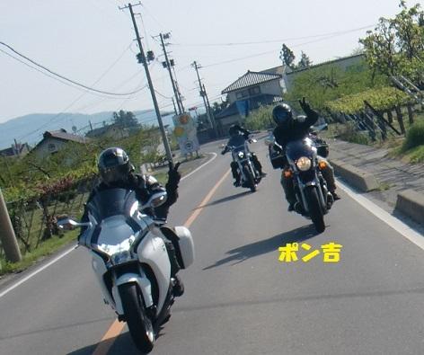 20140504-3.JPG