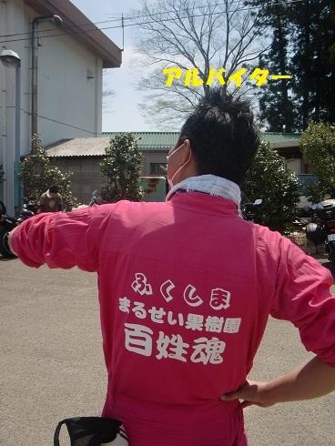 20140504-33.JPG