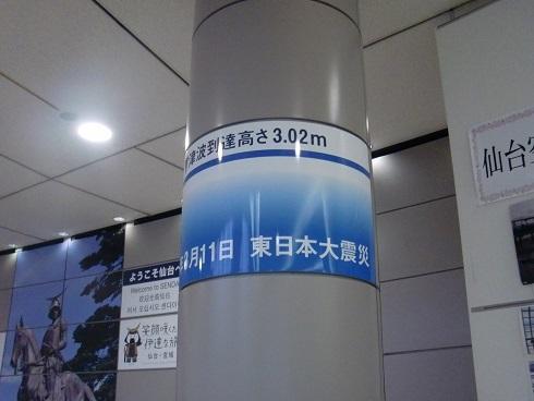 20140504-59.JPG