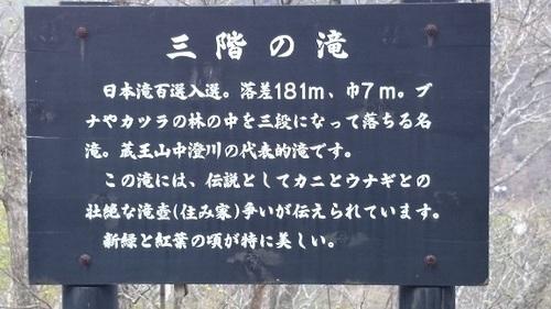 20140505-12.JPG