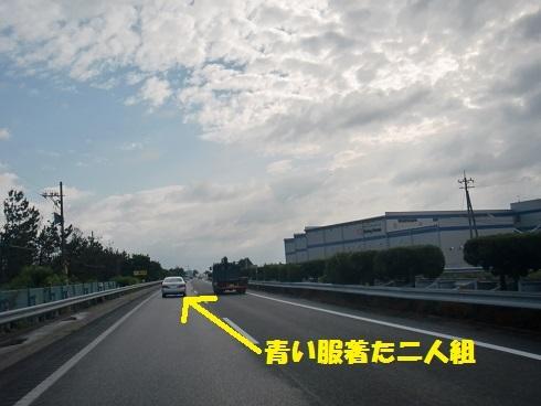 20140614-2.JPG