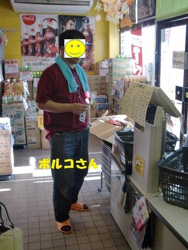 20140614-22.JPG