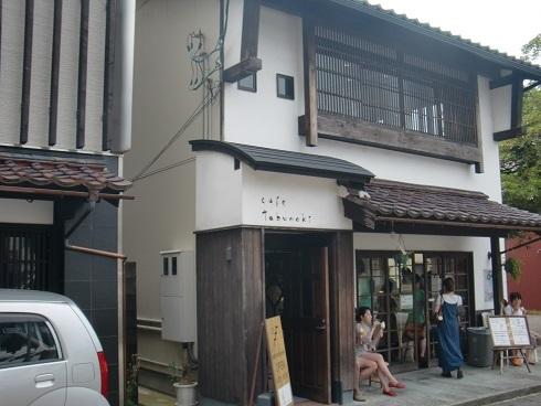 20140803-16.JPG
