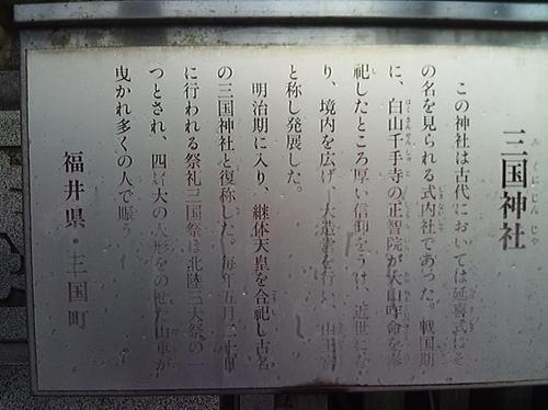20110109-4.JPG