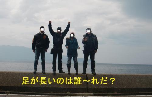 20111105-11.JPG