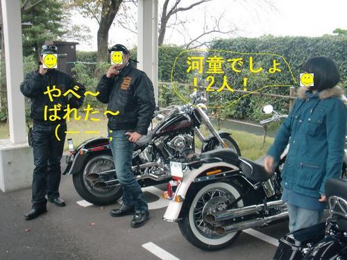 20111105-25.JPG