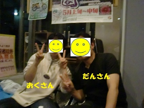 20140503-35.JPG