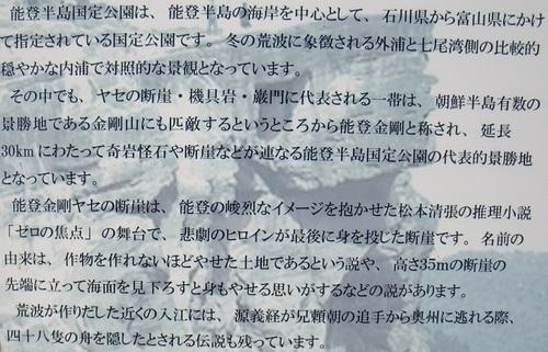 20140517-22.JPG
